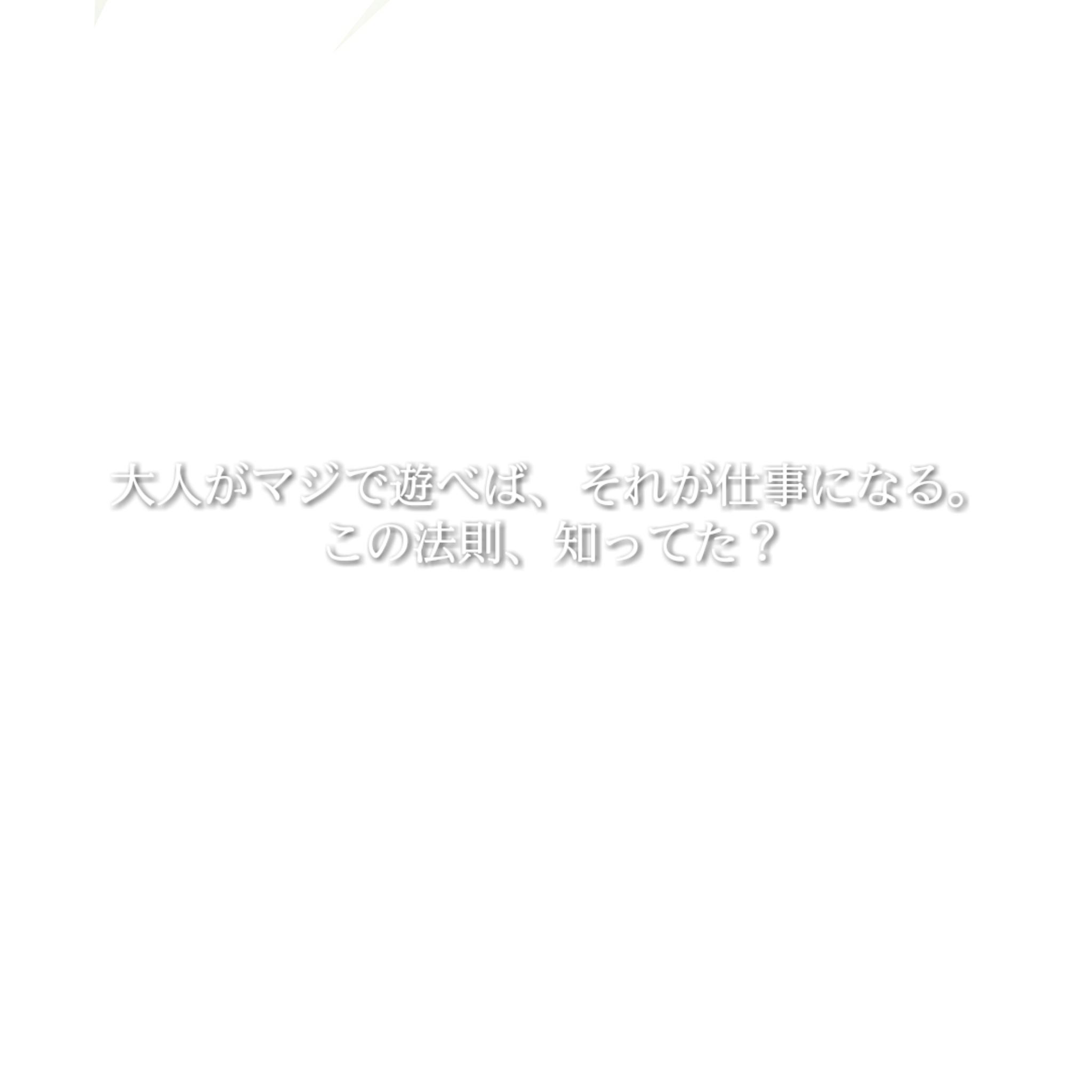 CYMERA_20170427_185036[1]