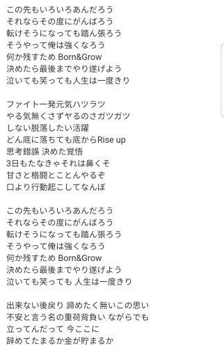 CYMERA_20170916_183053[1]